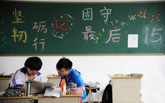 考前励志图片10_励志大学