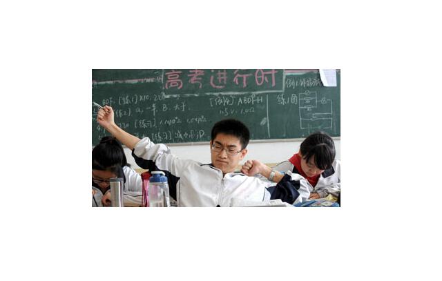高考的图片_励志大学