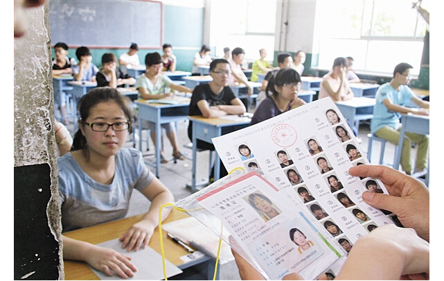 高考考场图片_励志大学