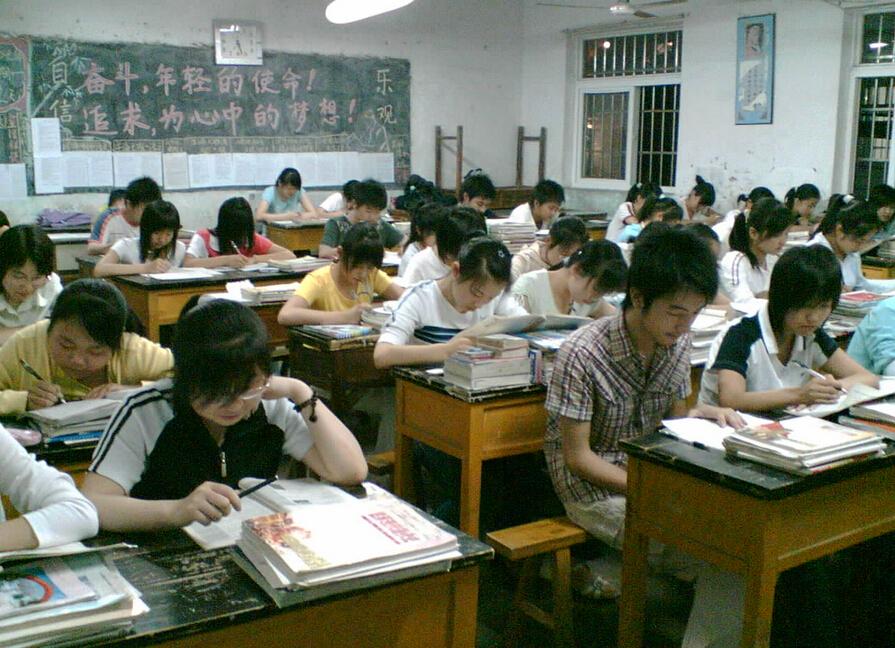 高考图片_励志大学