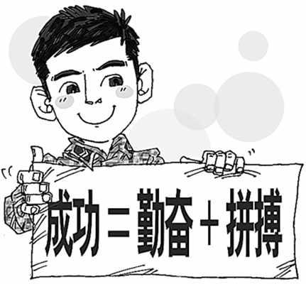 青春拼搏图片_青春拼搏励志图片