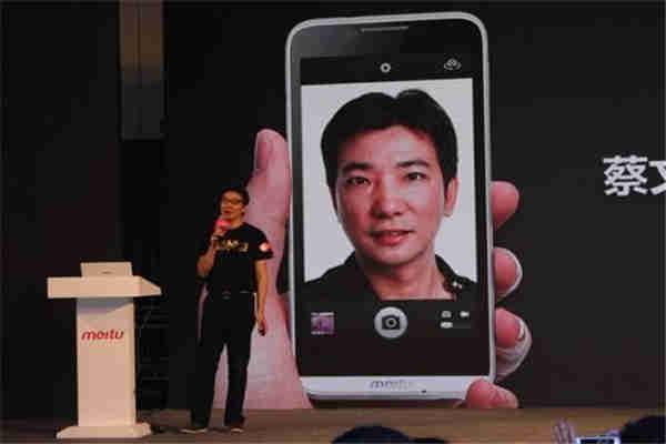 蔡文胜演讲-蔡文胜创业的要点和产品平台化的建议