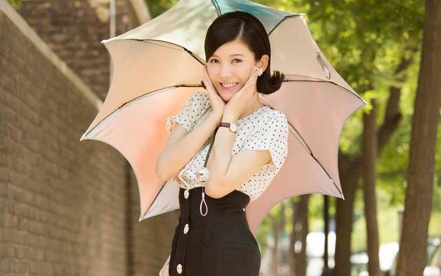 杨子珊励志图片