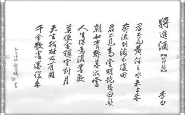 李白著作_励志大学