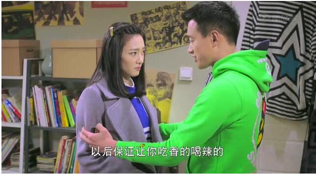 佟大为主演的想明白了再结婚的剧照_励志大学