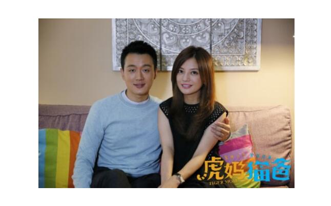 赵薇和佟大为《虎妈猫爸》剧中图片_励志大学