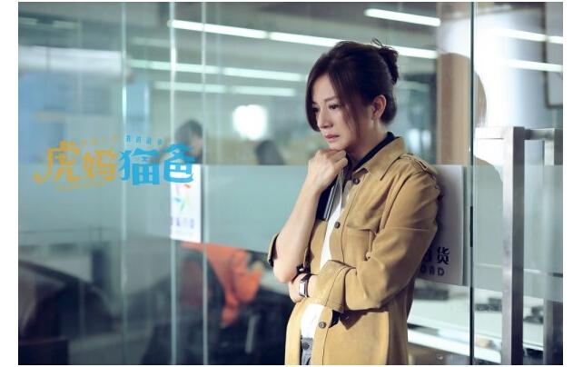 赵薇《虎妈猫爸》剧照照片_励志大学