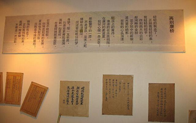 徐志摩与康桥_励志大学