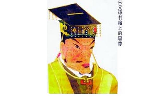 朱元璋书籍上的画像_励志大学