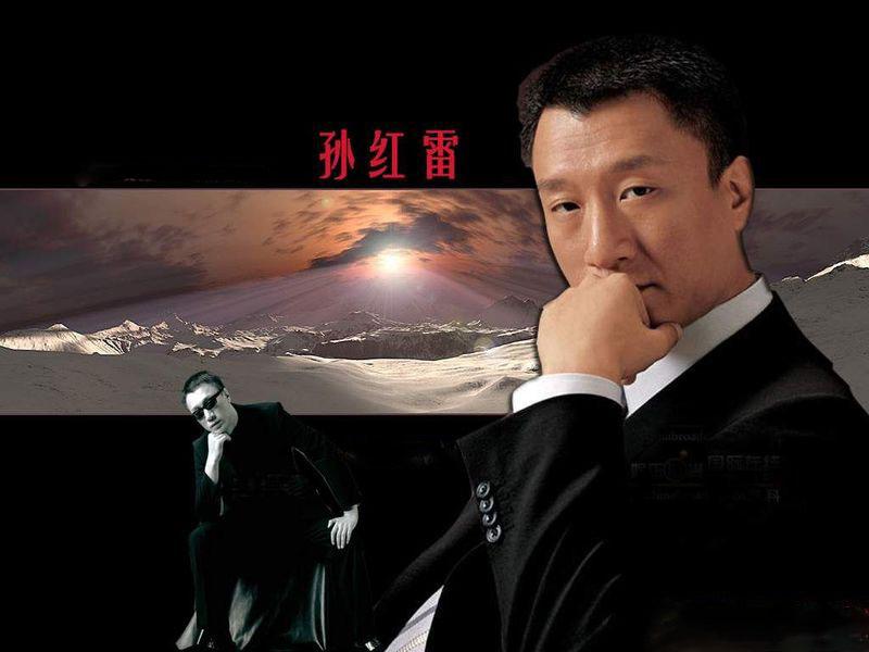 孙红雷的霸气图片_励志大学