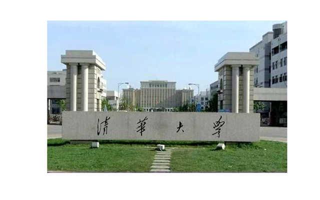 中国名校图片励志