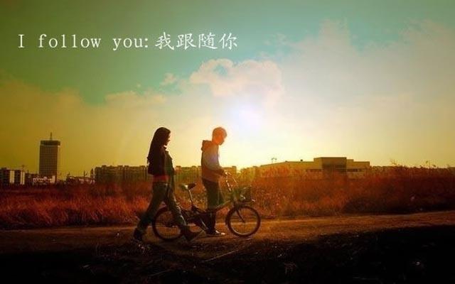 情侣励志图片英文