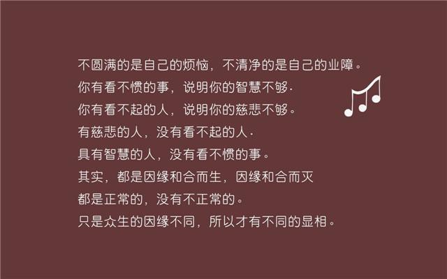 励志文字图片大全_励志大学